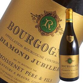 ブルゴーニュ ブラン ディアマン ジュビレ[1997]ルモワスネ(白ワイン ブルゴーニュ)