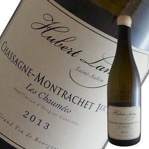 シャサーニュ モンラッシェ1級レ ショーメ ブラン[2013]ユベール ラミー(白ワイン ブルゴーニュ)