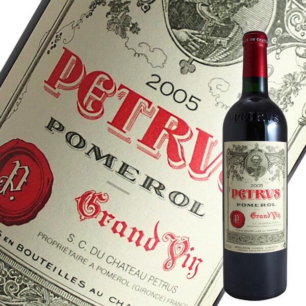 シャトー ペトリュス[2005]ポムロル(赤ワイン ボルドー)