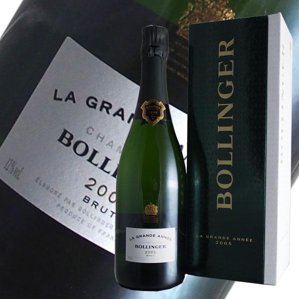 ボランジェ ラ グランダネ[2005]ボランジェ(シャンパン)【ギフトボックス】【お歳暮】