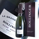 ボランジェ ラ グランダネ ロゼ[2007]ボランジェ(シャンパン)【ギフトボックス】