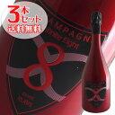 【送料無料】3本セット キュヴェ ルビー[N.V]インフィニット エイト(シャンパン)