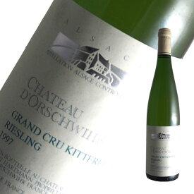 リースリング グラン クリュ キテルレ[1997]シャトー ドルシュヴィール(白ワイン フランス)