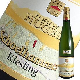 リースリング シェルハマー[2008]ヒューゲル(白ワイン アルザス)