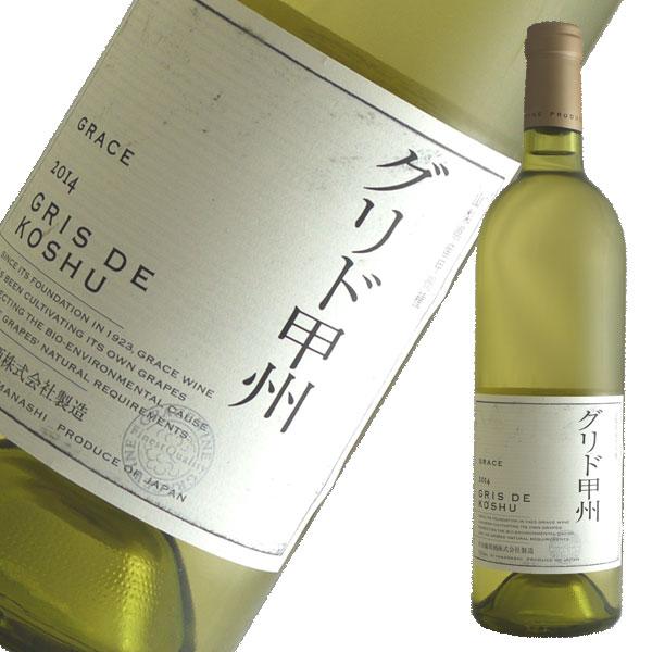 グリド甲州[2016]グレイスワイン中央葡萄酒(白ワイン 日本)