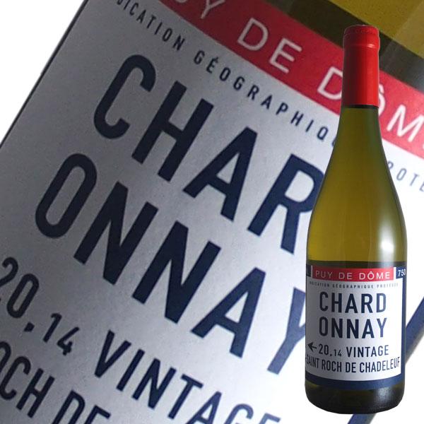シャルドネ ピュイ ド ドーム(白ワイン フランス)