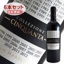 【送料無料】6本セット コレッツィオーネ チンクアンタ+3[N.V]サン マルツァーノ(赤ワイン イタリア)