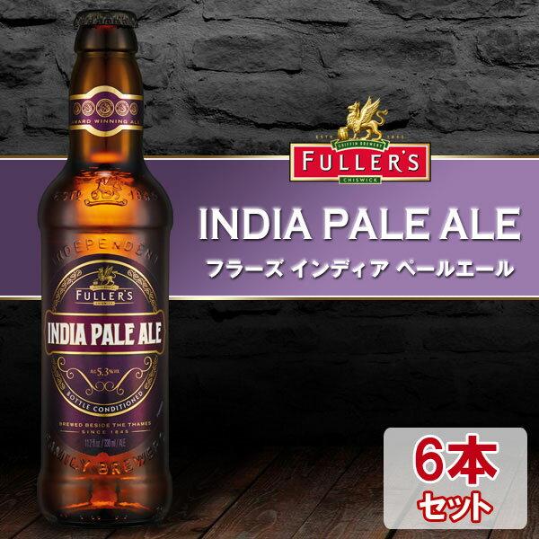 【エントリーでポイント最大17倍11/24(金)9:59まで】フラーズ インディア ペールエール 瓶330mlx6本 イギリスビール 輸入ビール【EU離脱】