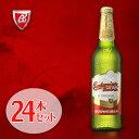 ブドヴァイゼル ブドバー 瓶330mlx24本 チェコビール 輸入ビール