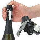 エアープレス シャンパンストッパー ワインキーパー 飲み残したシャンパンの保存【お取り寄せ】