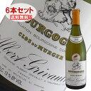 【送料無料】6本セット ブルゴーニュ ブラン クロ デュ ミュルジェ[2015]アルベール グリヴォ(白ワイン ブルゴーニュ)