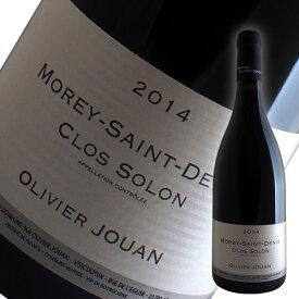 モレ サン ドニ クロ ソロン[2014]オリヴィエ ジュアン(赤ワイン ブルゴーニュ)