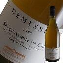 サン トーバン1級レ フリオンヌ ブラン[1999]ドゥメセ(白ワイン ブルゴーニュ)