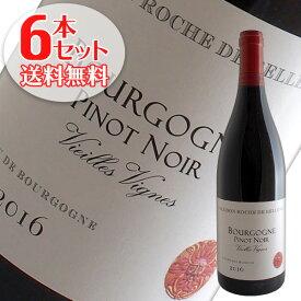 【送料無料】6本セット ブルゴーニュ ピノノワール V.V[2017]ロッシュ ド ベレーヌ(赤ワイン)