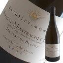 ピュリニー モンラッシェ1級アモー ド ブラニー[2015]バシュレ モノ(白ワイン ブルゴーニュ)