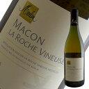 マコン ラ ロッシュ ヴィヌーズ ブラン[2015]オリヴィエ メールラン(白ワイン ブルゴーニュ)160403