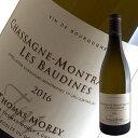 シャサーニュ モンラッシェ1級レ ボーディヌ[2016]トマ モレ(白ワイン ブルゴーニュ)