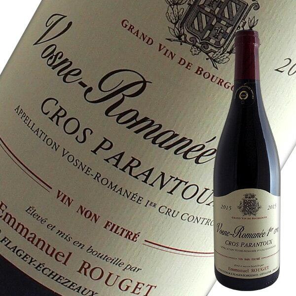 ヴォーヌ ロマネ1級クロ パラントゥ[2015]エマニュエル ルジェ(赤ワイン ブルゴーニュ)
