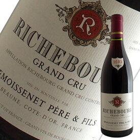 リシュブール特級[1985]ルモワスネ(赤ワイン ブルゴーニュ)