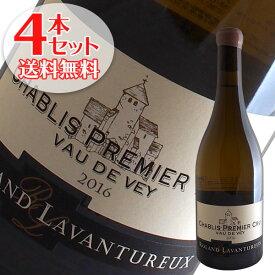 【送料無料】4本セット シャブリ1級ヴォー ド ヴェイ[2016]ローラン ラヴァントゥルー(白ワイン ブルゴーニュ)