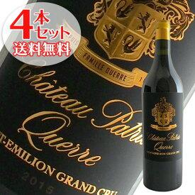 【送料無料】4本セット シャトー パトリス ケール[2015]サン テミリオン(赤ワイン ボルドー)
