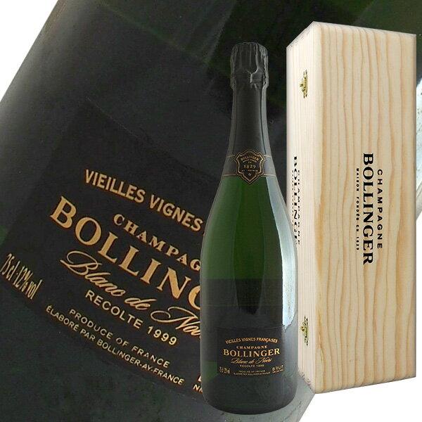 ボランジェ ヴィエーユ ヴィーニュ フランセーズ[1999]ボランジェ(シャンパン)【ギフトボックス】【並行品】