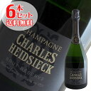 【送料無料】6本セット シャルル エドシック ブリュット レゼルヴ[N.V](シャンパン)
