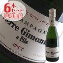【送料無料】6本セット ブリュット キュイ プルミエ ブラン ド ブラン ハーフボトル[N.V]ピエール ジモネ(シャンパン)375ml