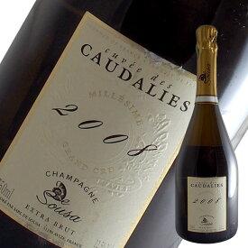 キュヴェ デ コダリー エキストラ ブリュット ブラン ド ブラン グラン クリュ[2008]ド スーザ(シャンパン)