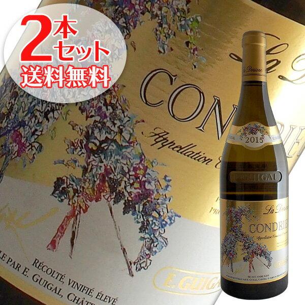【送料無料】2本セット コンドリュー ラ ドリアンヌ[2015] ギガル(白ワイン ローヌ)