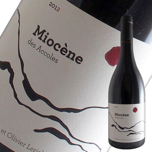 ミオセヌ[2012]ドメーヌ デ ザコル(赤ワイン フランス)