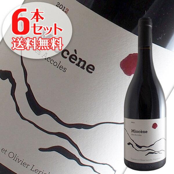 【送料無料】6本セット ミオセヌ[2012]ドメーヌ デ ザコル(赤ワイン フランス)