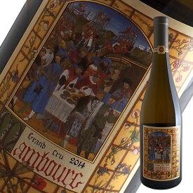 マンブール グランクリュ[2014]マルセル ダイス(白ワイン アルザス)