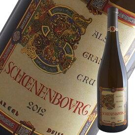 【ポイント3倍 最大27倍 6/5限定】シュネンブルグ グランクリュ[2013]マルセル ダイス(白ワイン アルザス)