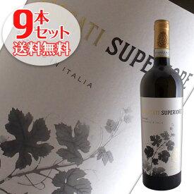 【送料無料】9本セット フラスカーティ スペリオーレ ポッジョ レ ヴォルピ(白ワイン イタリア)