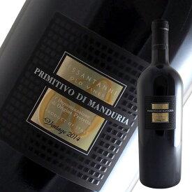 セッサンタアンニ[2015]サン マルツァーノ(赤ワイン イタリア)