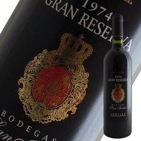 グラン レゼルバ[1974]ボデガス サン イシドロ(赤ワイン スペイン)