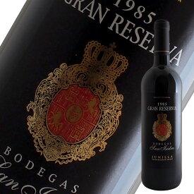 グラン レゼルバ[1985]ボデガス サン イシドロ(赤ワイン スペイン)