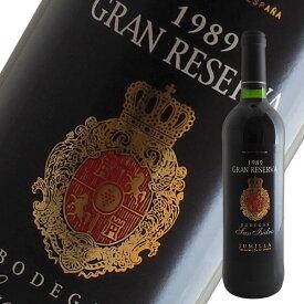 グラン レゼルバ[1989]ボデガス サン イシドロ(赤ワイン スペイン)