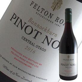 ピノノワール バノックバーン[2016]フェルトンロード(赤ワイン ニュージーランド)