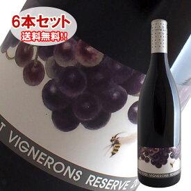 【送料無料】6本セット ヴィニュロンズ リザーブ メルロー[2016]ヴィラデスト(赤ワイン 日本)