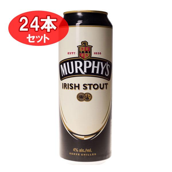 マーフィーズ アイリッシュスタウト 缶500mlx24本 アイルランドビール 輸入ビール