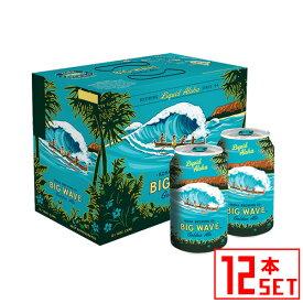 コナビール ビッグウェーブ ゴールデンエール 缶355mlx12本 ハワイアンビール