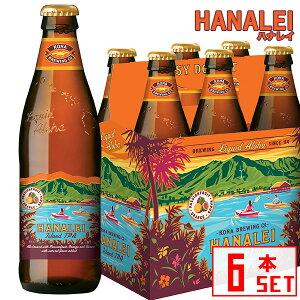 コナビール ハナレイ IPA 瓶355mlx6本 ハワイアンビール