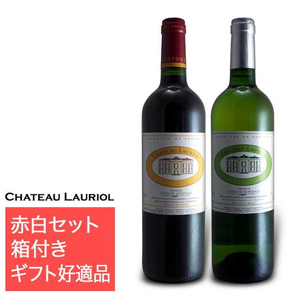 シャトーロリオール紅白ワインギフトセット(赤白 ワイン ボルドー)