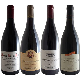ジョルジュ ルーミエ2016年を含むモレ サン ドニ4本セット(赤ワイン ブルゴーニュ)