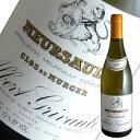 ムルソー クロ デュ ミュルジェ[2017]アルベール グリヴォー(白ワイン ブルゴーニュ)