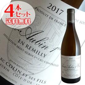 【送料無料】4本セット サン トーバン1級アン レミリィ[2017]マルク コラン(白ワイン ブルゴーニュ)