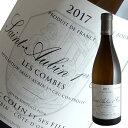 サン トーバン1級レ コンブ[2017]マルク コラン(白ワイン ブルゴーニュ)