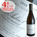 【送料無料】4本セット サン トーバン1級アン レミリィ[2018]マルク コラン(白ワイン ブルゴーニュ)